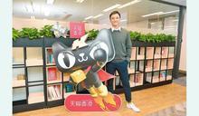 天貓香港上線 二千品牌入駐