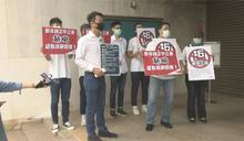 趙正宇涉賄 公民團體嗆請辭否則提罷免