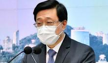 李家超轟台灣拒入境因政治籌謀 促盡快讓陳同佳赴台自首