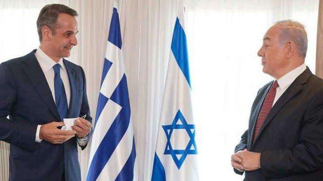 VIVA Militer: Kyriakos Mitsotakis (kiri) dan Benjamin Netanyahu