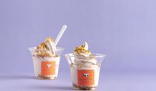 首波推出「芋香霜淇淋」!TART TAIPEI 手工酥塔快閃店 4/14 進駐新光三越 A11