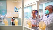 科技防疫新突破!台灣研發全球第一台自動鼻咽採檢機器人