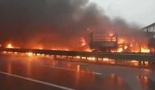 陝西43輛車相撞引發火勢!擔心波及甲醇槽車 警消全力灌救共3死6傷