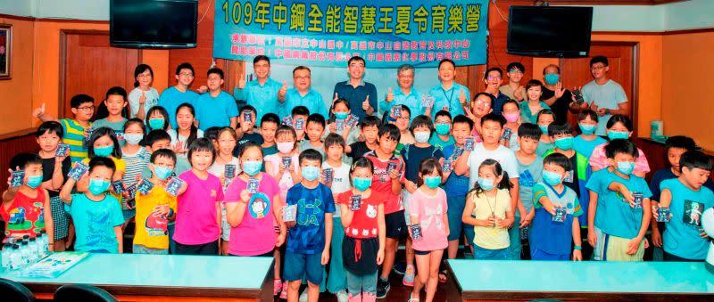 ▲中鋼公司舉辦109年中鋼全能智慧王夏令育樂營活動。(圖/記者黃守作攝,2020.07.24)