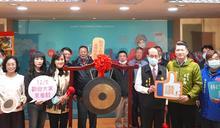 林口子弟戲AR人偶來學戲 傳統結合科技創意