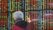 MSCI降權重 台股爆4096億天量