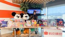 史無前例! 迪士尼官方文具旗艦店在蝦皮購物獨家開幕啦