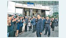 李克強:中國長期成全球投資重地