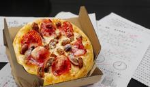 獎勵學子100分考卷免費換披薩 達滿分達美樂請你吃!