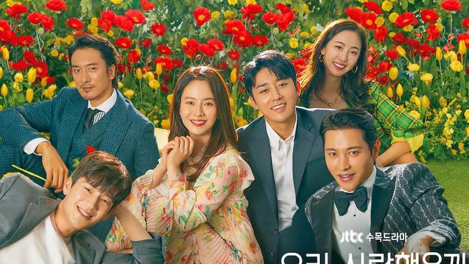 Drama Korea Was It Love? (Foto: Soompi)