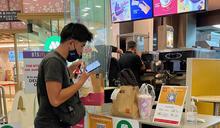 麥當勞BTS套餐新加坡開賣 僅限外送 (圖)