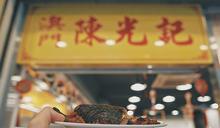 景編吃起來!西門町超道地澳門燒味餐廳