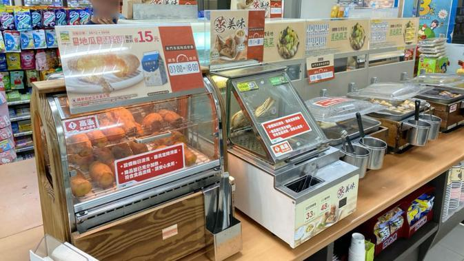 Area makanan siap saji minimarket Taiwan (TETO)