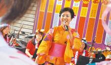 田中女兒教日本舞 為老街注元氣