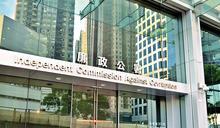 教育主任涉不誠實取用教育局電腦系統 被廉署起訴