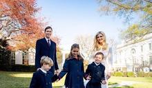伊凡卡夫婦迫不及待要離開DC 可能到新澤西州過新生活