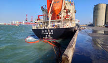強風吹襲加油船撞碼頭漏油 台中港除污(1) (圖)