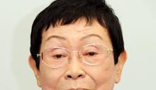 「阿信」、「冷暖人間」編劇橋田壽賀子病逝 享耆壽95歲