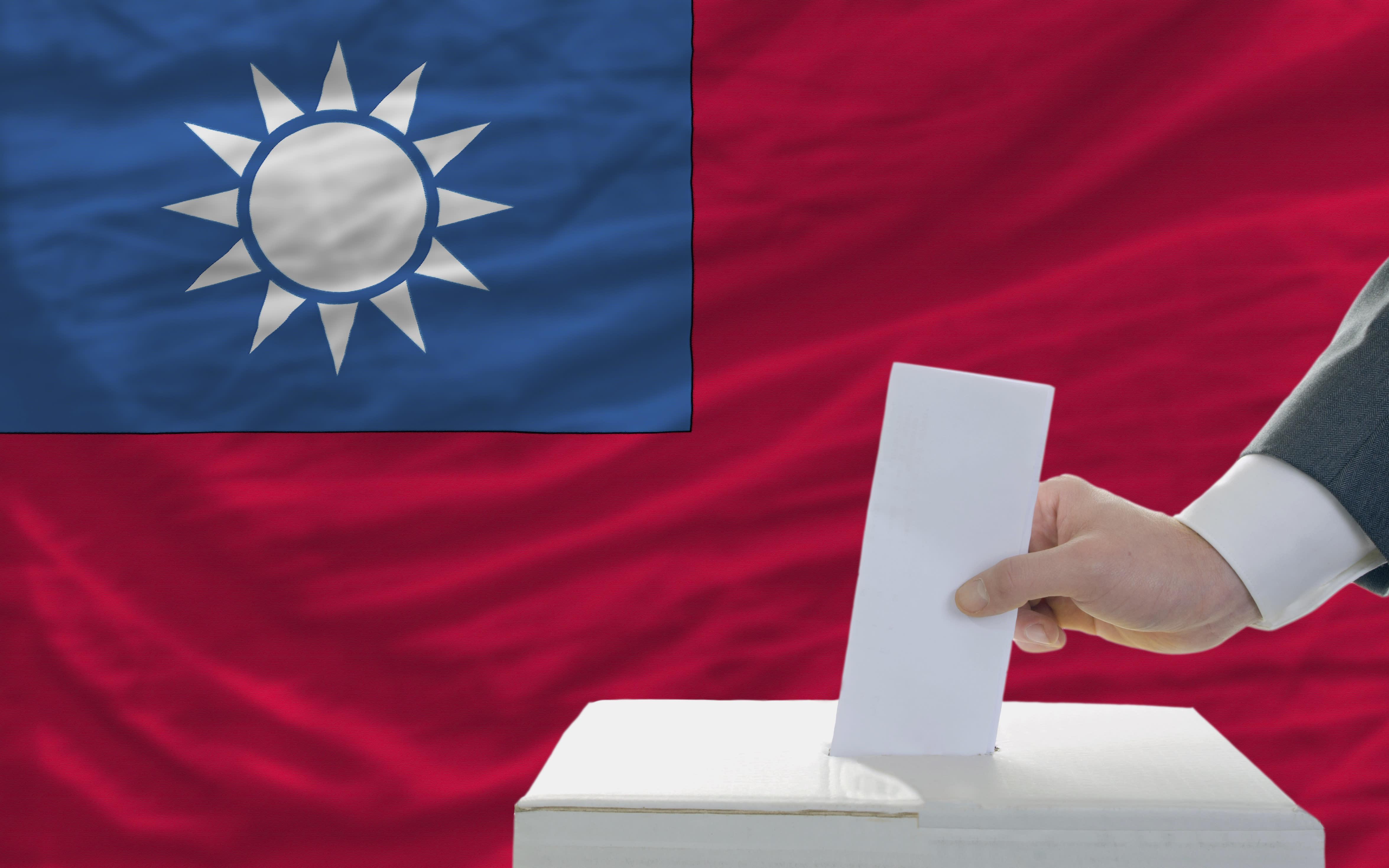 2020總統立委選舉你決定要投誰了嗎?