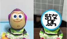 巧手媽DIY「巴斯光年柚子」 一年後模樣曝光好驚人
