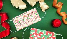 奇美博物館獨家推出聖誕口罩 只送不賣 (圖)