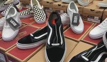 電商賣仿冒潮鞋 一萬多雙不法所得逾2千萬
