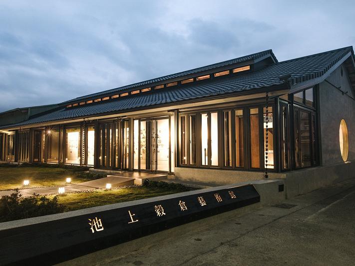 池上穀倉藝術館
