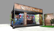 獨步全球!Xbox Series X | S 台灣首賣會9日北中南登場