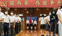 香港教育界民主派工會教協被港府「割席」意味著什麼