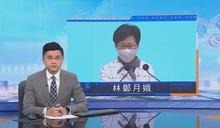 林鄭:香港非三權分立 希望從今屆政府開始撥亂反正