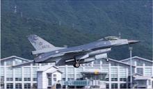 搜救F-16戰機 空軍司令趕往花蓮