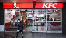 肯德基希望開發世界首個「替代肉雞塊」