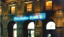 擋不住數位化趨勢!德意志銀行一口氣關境內20%分行