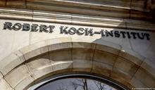 德國羅伯特‧科赫研究所遭縱火