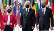 歐美峰會再壓中國 北京:不會被嚇倒
