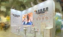 台灣300大集團明年獲利 中華徵信所估2.2兆創新高