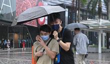 天文台:西貢區雨勢特別大 或出現嚴重水浸