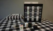 經典黑白方格設計賽 花帔方曆獲金獎 (圖)