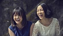 文淇 溫貞菱【血觀音】閨蜜變色婊姊妹