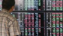 股市攻略》華為台廠供應鏈拉回 新漲價題材及電子旺季需求股後市看漲