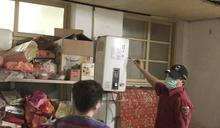 熱水器如何安裝? 中市消防局傳授健檢秘訣