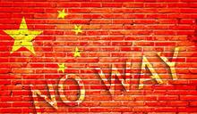 取代美國霸權?中國難成氣候
