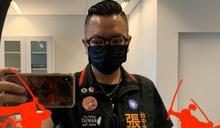 鉛中毒受害者發表聲明 張彥彤驚呼:現在還有醫療人員在用!