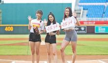 女神陳怡叡中職開球「像夢一樣」 《哈囉少女》接力辦制服趴