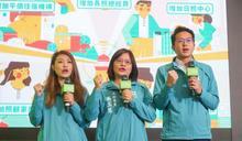 【Yahoo論壇/林建成】為何外國政府都對台灣長照2.0感到驚艷?