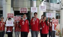 台灣基進台南黨部到市議會 宣布成立「台南市議會監督小組」