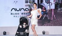 Nuna推出Ellis Collection限定款 時尚育兒潮掀皇室格紋風