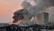 逾百人喪命超過4000人傷   貝魯特爆炸災情慘重