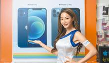中華電網速涵蓋 雙料冠軍