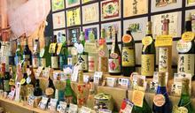 【Yahoo論壇/張惟綜】瓊漿玉液誰與飲 舉杯對月共嬋娟:淺談日本酒文化